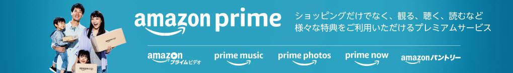 amazon prime プライムビデオ この世界の片隅に