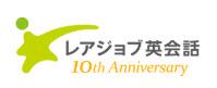 レアジョブ英会話 logo ロゴ フリノベ