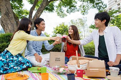ウーバーイーツ 浦安市 登録 千葉県 熊本 バイト エリア 始める 登録方法 始め方 配達パートナー 対象地域 範囲外 対応地域 サービスエリア外 UberEats Uber Eats