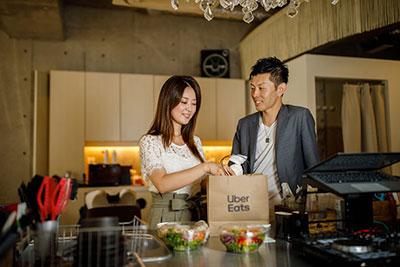 ウーバーイーツ 東大阪市 登録 大阪府 東大阪 バイト エリア 始める 登録方法 始め方 配達パートナー 対象地域 範囲外 対応地域 サービスエリア外 UberEats Uber Eats