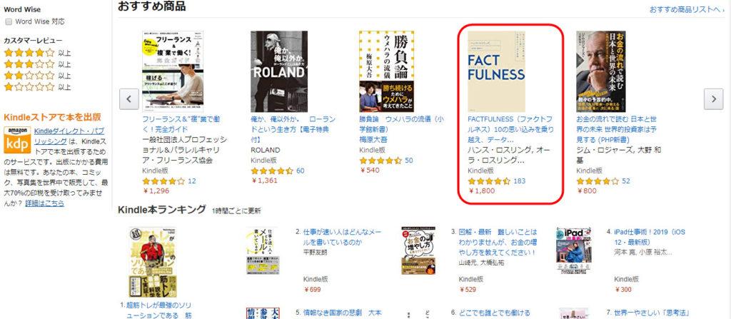 Kindle 本 買い方 電子書籍 購入方法