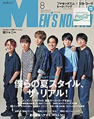 MEN'S NON-NO (メンズノンノ)