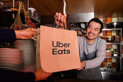 ウーバーイーツ アルバイト 登録方法 配達員 配達パートナー なり方 UberEats Uber Eats
