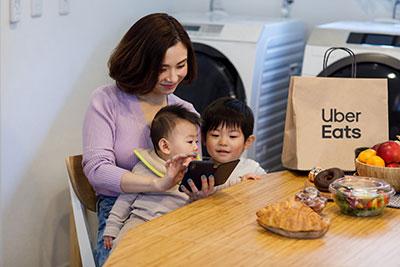 ウーバーイーツ 稲城市 登録 東京都 稲城 バイト エリア 始める 登録方法 始め方 配達パートナー 対象地域 範囲外 対応地域 サービスエリア外 UberEats Uber Eats 求人 配達員