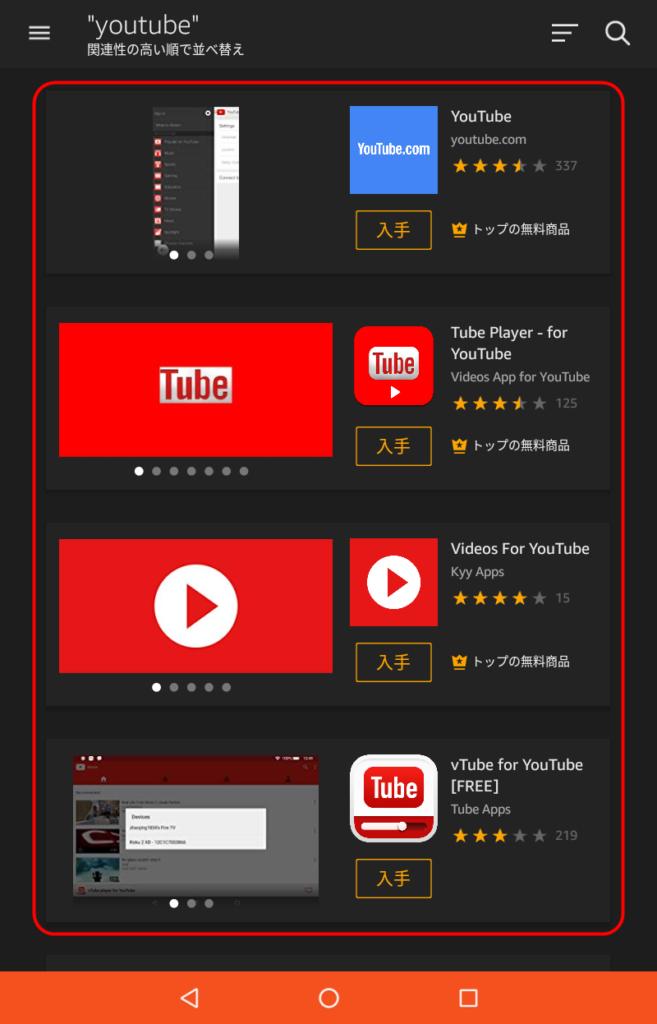 ユーチューブ YouTube