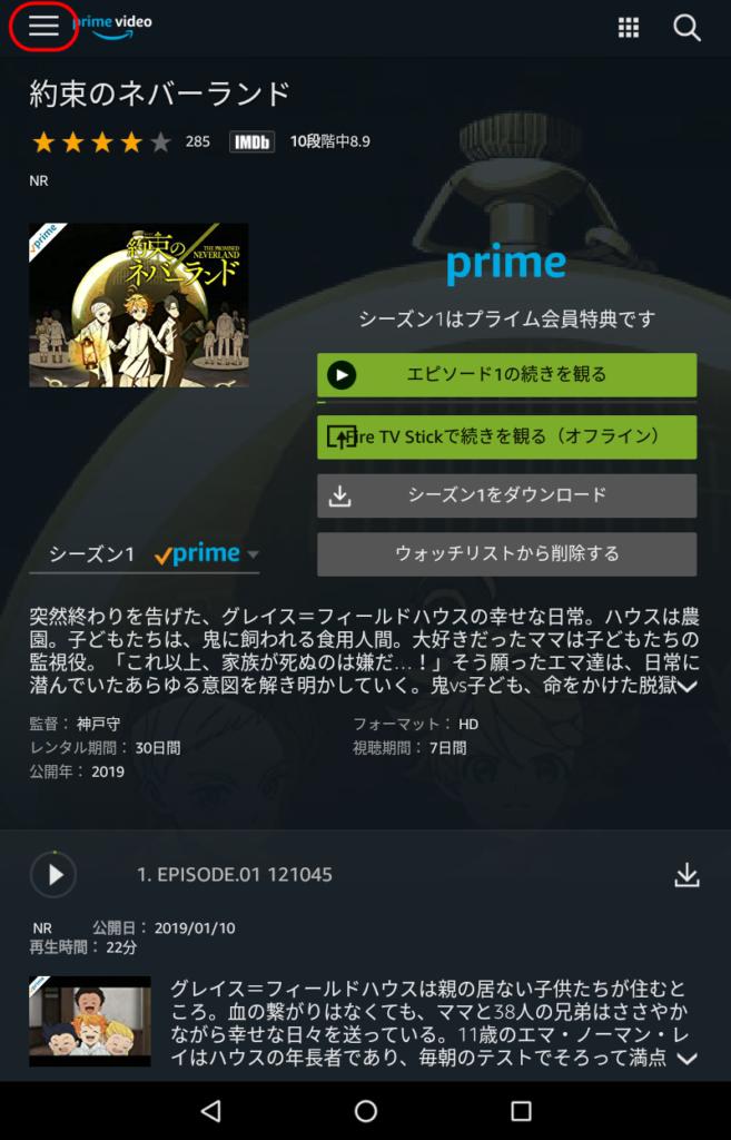 : プライム・ビデオ: Prime Video