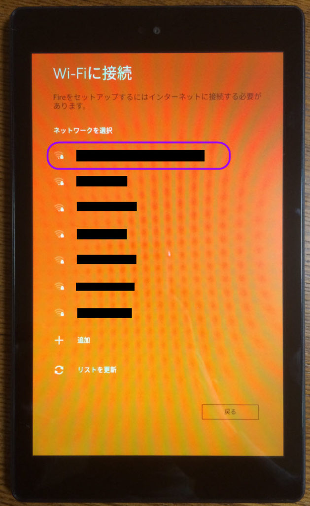 fireタブレット ファイヤータブレット fire tablet