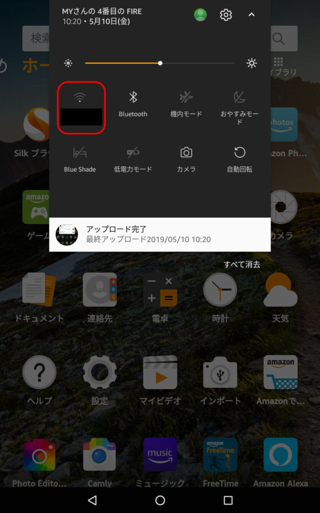 fire tablet ファイヤータブレット fireタブレット wifi 接続方法 やり方 接続