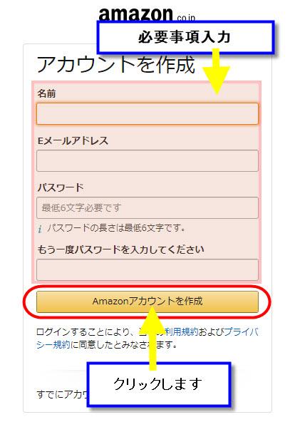 amazonアソシエイト アマゾンアソシエイト アフィリエイト 始め方 登録方法
