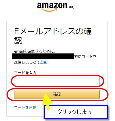 amazonアソシエイト アマゾンアソシエイト アフィリエイト 始め方 登録