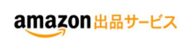 amazon出品サービス アマゾン 副業 稼ぎ方 稼ぐ方法