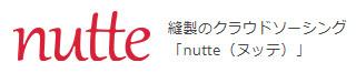 nutte ヌッテ logo ロゴ