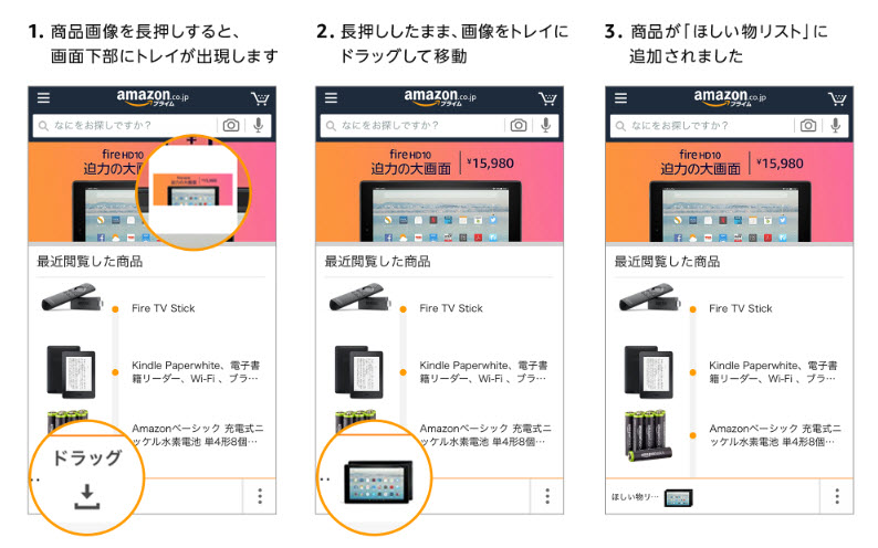 amazon prime day アマゾンプライムデー 2020 ほしい物リスト