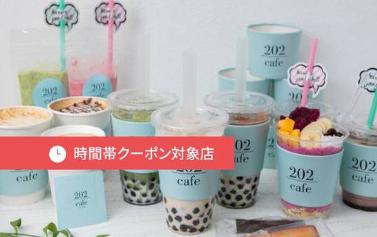 uber eats ウーバーイーツ ダイエット 痩せる方法 野菜 サラダ ヘルシー 置き換えダイエット 女性 男性 大阪 cafe202