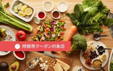 uber eats ウーバーイーツ ダイエット 痩せる方法 野菜 サラダ ヘルシー 置き換えダイエット 女性 男性 東京 クリスプサラダワークス 丸の内店 CRISP SALAD WORKS MARUNOUCHI