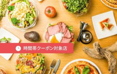 uber eats ウーバーイーツ ダイエット 痩せる方法 野菜 サラダ ヘルシー 置き換えダイエット 女性 男性 東京 サラダディッシュ専門店 クリオ Salad curio