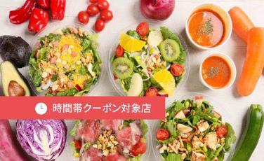 uber eats ウーバーイーツ ダイエット 痩せる方法 野菜 サラダ ヘルシー 置き換えダイエット 女性 男性 東京 ハイ ファイブ サラダ 牛込神楽坂 HIGH FIVE SALAD Ushigome-kagurazaka