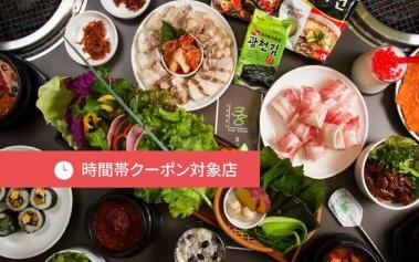 uber eats ウーバーイーツ ダイエット 痩せる方法 野菜 サラダ ヘルシー 置き換えダイエット 女性 男性 東京 食べるサプリメント 韓国サンパ専門店 38栄店
