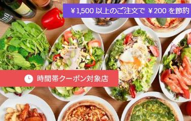 uber eats ウーバーイーツ ダイエット 痩せる方法 野菜 サラダ ヘルシー 置き換えダイエット 女性 男性 東京 Snoopy