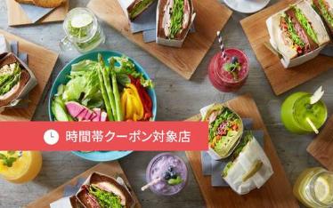 uber eats ウーバーイーツ ダイエット 痩せる方法 野菜 サラダ ヘルシー 置き換えダイエット 女性 男性 横浜 &ima