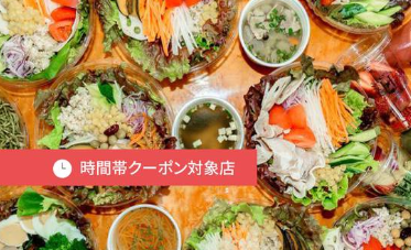 uber eats ウーバーイーツ ダイエット 痩せる方法 野菜 サラダ ヘルシー 置き換えダイエット 女性 男性 福岡 サラダカフェHIRATA Salad cafe HIRATA