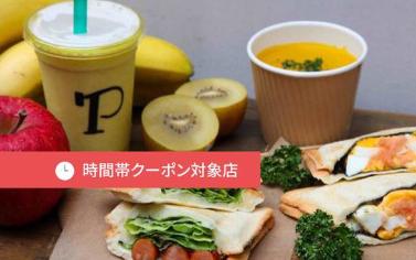 uber eats ウーバーイーツ ダイエット 痩せる方法 野菜 スムージー ヘルシー 置き換えダイエット 女性 男性 東京 ミバショウ Mibasyou