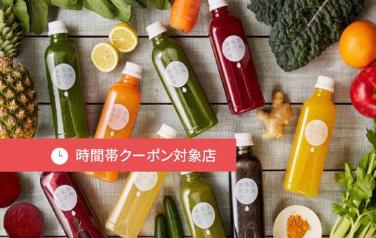 uber eats ウーバーイーツ ダイエット 痩せる方法 野菜 スムージー ヘルシー 置き換えダイエット 女性 男性 東京 築地果汁創作所 Tsukijikajuu