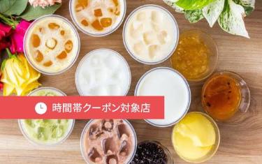 ubereats ウーバーイーツ タピオカ 大阪 タピオカカフェ DING TEA 心斎橋店 DING TEA