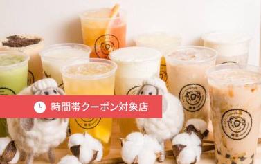 ubereats ウーバーイーツ タピオカ 東京 綿茶 Mian Tea