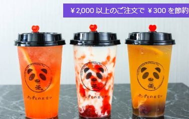 ubereats ウーバーイーツ タピオカ 東京 PANDA茶 PANDACHA