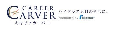 キャリアカーバー CAREER CARVER ロゴ logo