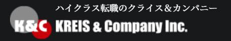 クライス&カンパニー kreis&company クライスアンドカンパニー logo ロゴ