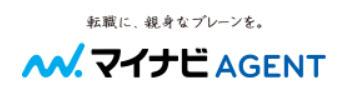 マイナビエージェント mynavi agent ロゴ logo