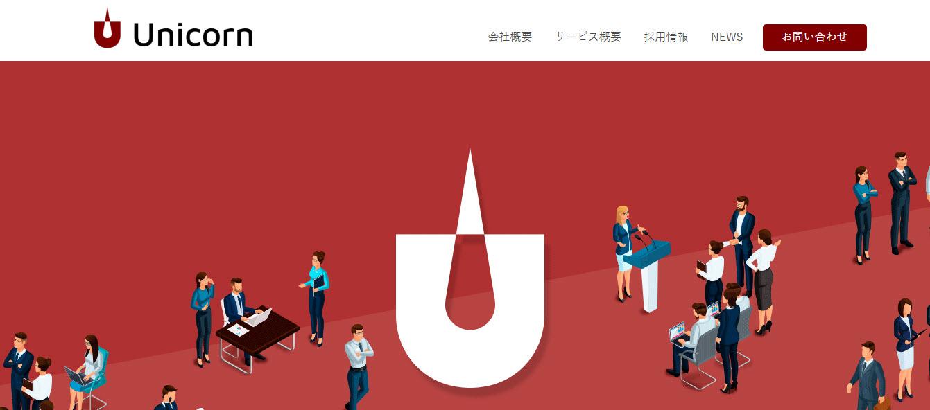 ユニコーン Unicorn アフィリエイト asp 株式投資型クラウドファンディング