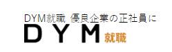 DYM就職 ディーワイエム就職 logo ロゴ