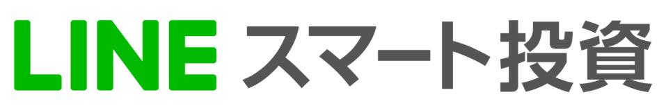 LINEスマート投資 logo ロゴ