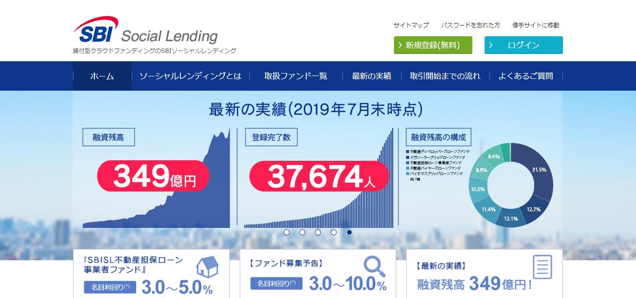 SBIソーシャルレンディング アフィリエイト asp ソーシャルレンディング 融資型クラウドファンディング