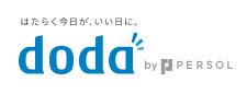 doda デューダ 転職エージェント アフィリエイト asp logo ロゴ