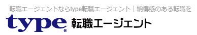 type転職エージェント タイプ転職エージェント logo ロゴ