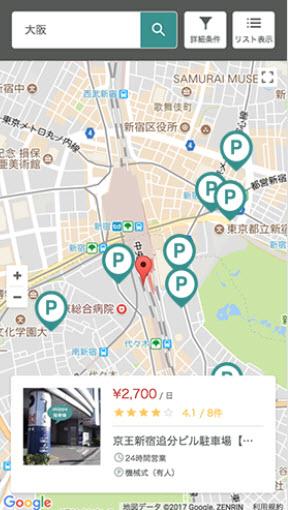akippaとは あきっぱ アキッパ 駐車場 予約 無料 登録 個人間 オーナー ユーザー 法人 個人 地図表示