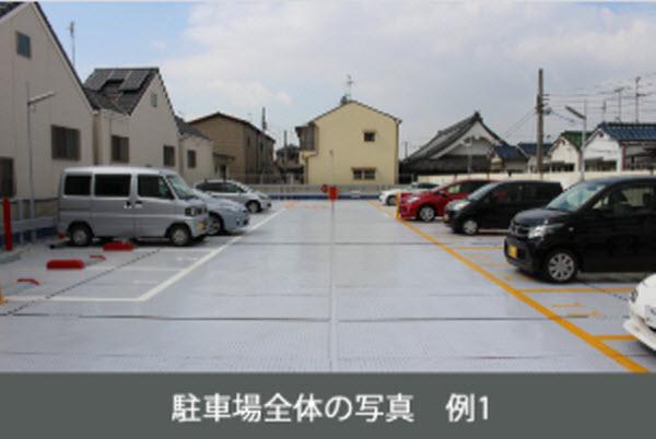 akippaとは あきっぱ アキッパ 駐車場 予約 無料 登録 個人間 オーナー ユーザー 法人 個人 駐車場写真