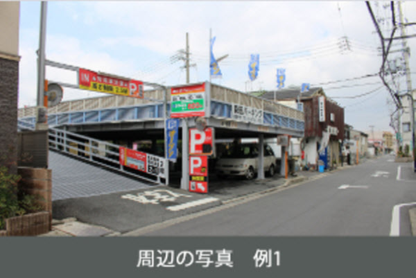 akippaとは あきっぱ アキッパ 駐車場 予約 無料 登録 個人間 オーナー ユーザー 法人 個人 駐車場画像 写真