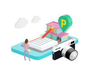 akippa あきっぱ アキッパ 駐車場 予約 無料 登録 個人間 シェアリングサービス オーナー 申込み 始め方 使い方 ビジネスモデル ユーザー登録 会員登録 検索 流れ