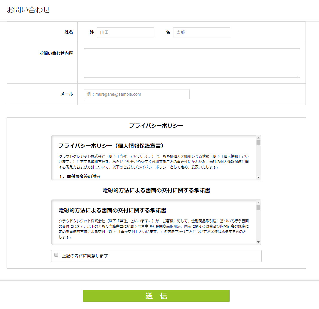 crowd credit クラウドクレジット ソーシャルレンディング 登録方法 口座開設 無料申し込み 評判 口コミ 確定申告 法人口座