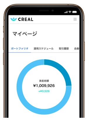 クリアル CREAL 不動産投資 登録方法 口座開設 ソーシャルレンディング クラウドファンディング 分配金 利息 本人確認キー 投資家 マイページ