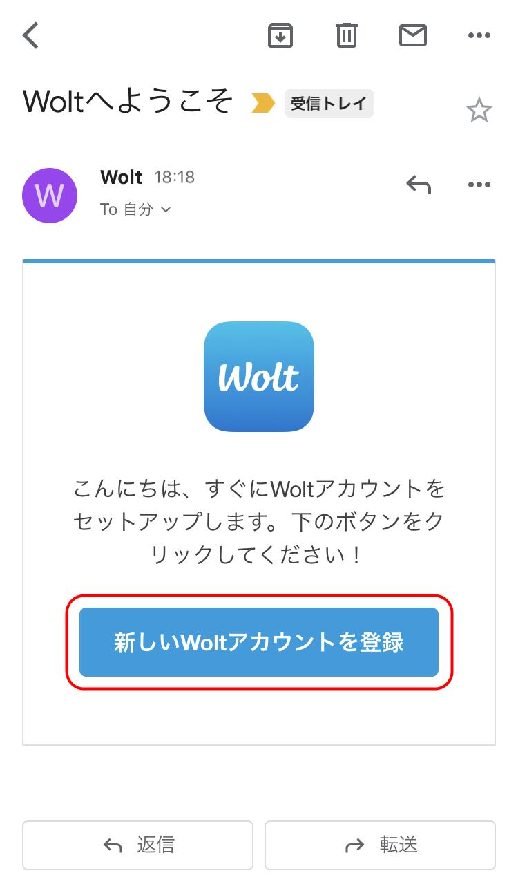 注文アプリ Woltとは Wolt ウォルトとは ウォルト 始め方 登録方法 配達パートナー 配達員 注文方法 頼み方 配達エリア 地域 範囲 拡大予定 支払い方法 注文の仕方 注文流れ アカウント