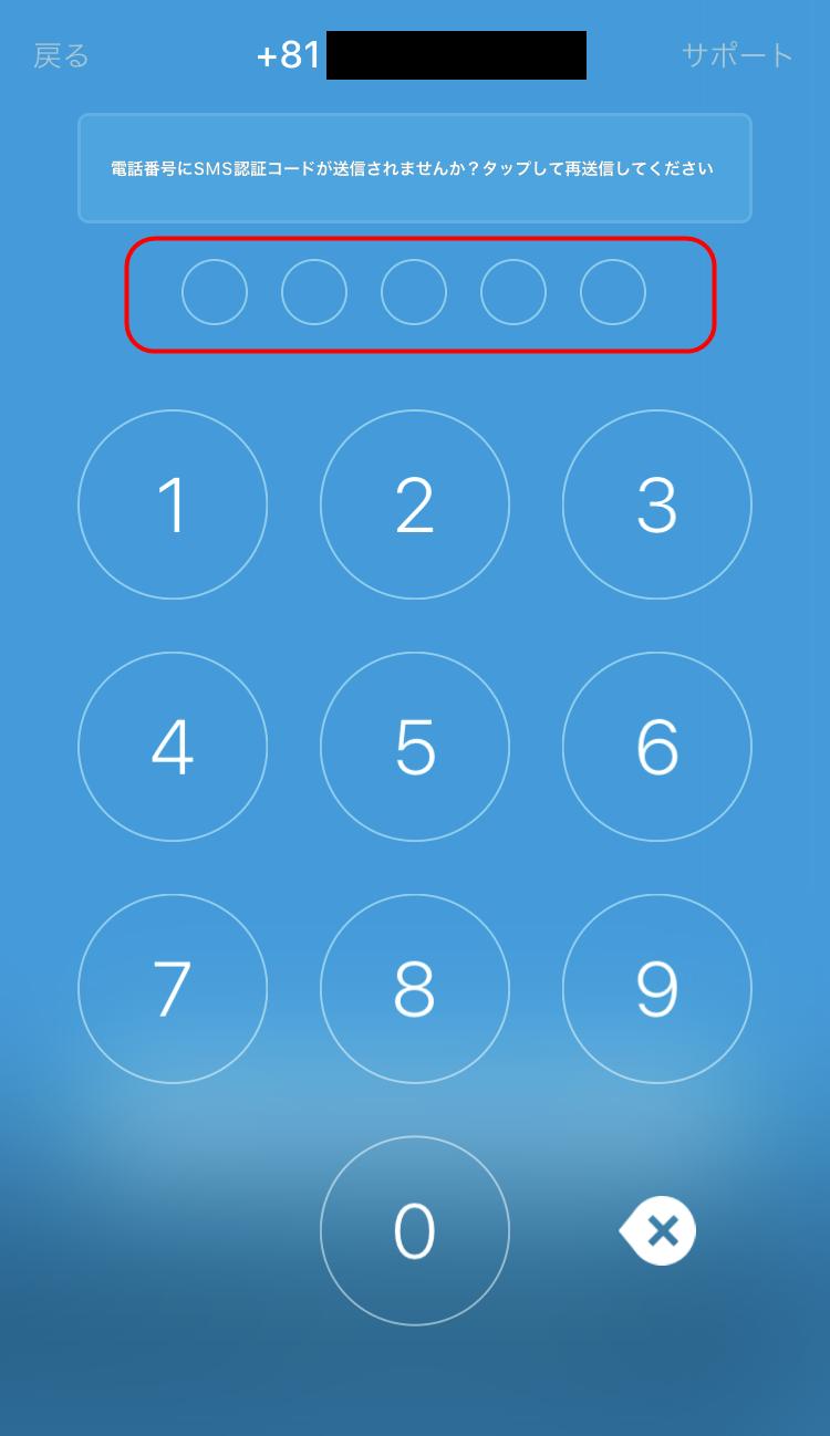 注文アプリ Woltとは Wolt ウォルトとは ウォルト 始め方 登録方法 配達パートナー 配達員 注文方法 頼み方 配達エリア 地域 範囲 拡大予定 支払い方法 注文の仕方 注文流れ 認証コード