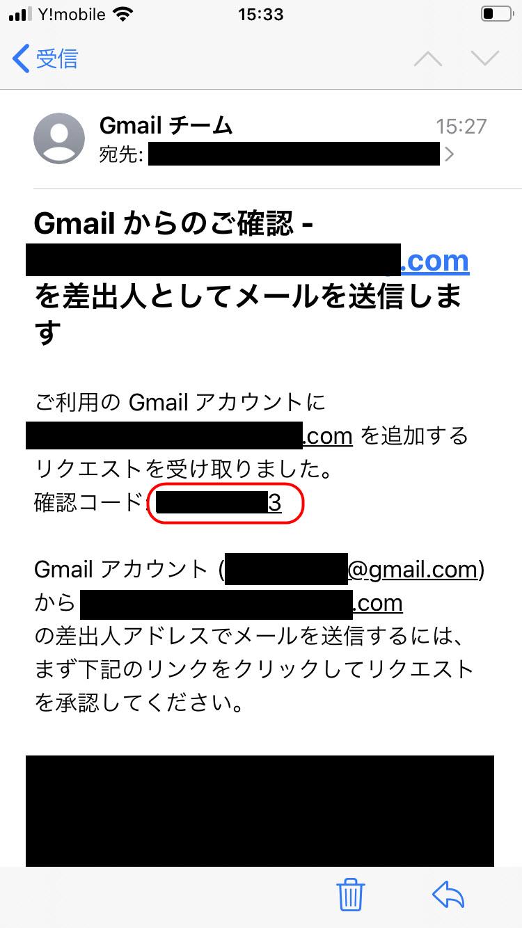 独自ドメイン メールアドレスの作り方 使い方 サーバー 登録方法 作成方法 取得 メールアドレス 作成方法 エックスサーバー xserver ジーメール Gmail 連携 設定方法 登録 取得 作り方
