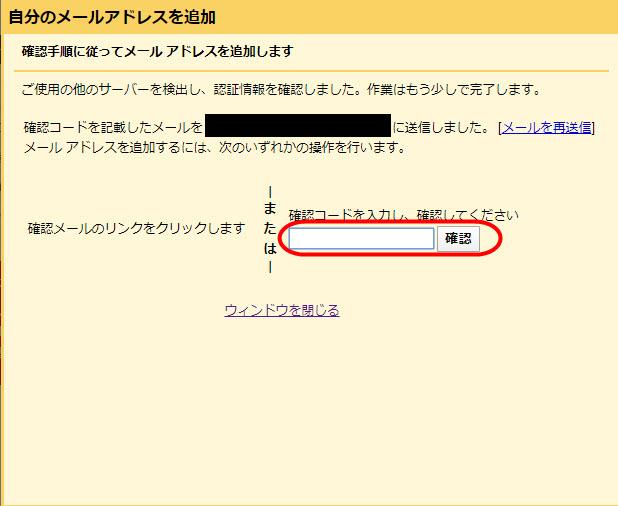 独自ドメイン メールアドレスの作り方 使い方 サーバー 登録方法 作成方法 取得 メールアドレス 作成方法 エックスサーバー xserver ジーメール Gmail 連携 設定方法 登録 取得