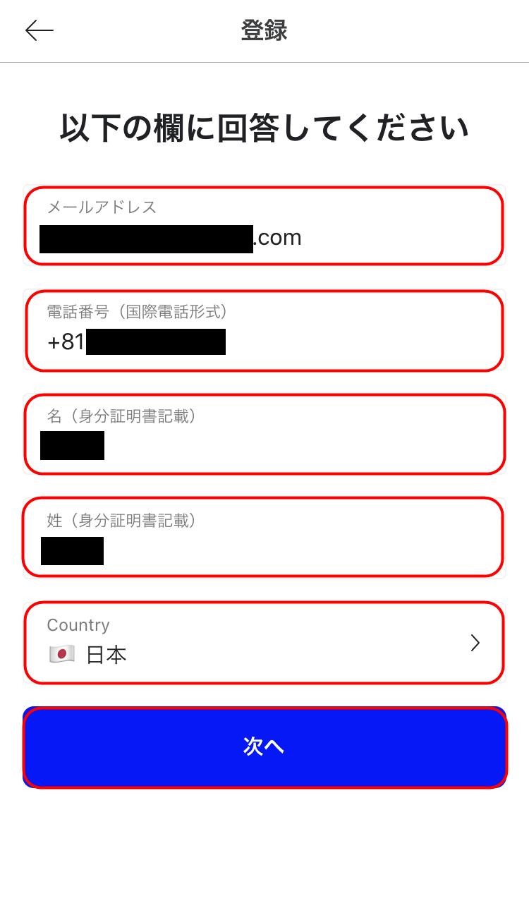 配達アプリ Woltとは Wolt ウォルトとは ウォルト 始め方 登録方法 配達パートナー 配達員 注文方法 頼み方 配達エリア 地域 範囲 拡大予定 支払い方法 注文仕方 注文流れ 配達バッグ